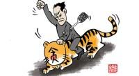 Después del juicio a Bo Xilai, el gobierno chino ha lanzado recientemente una investigación contra algunos de los principales dirigentes del sector del petróleo