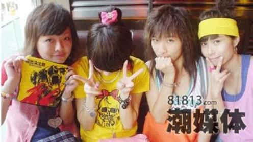 Una de las imágenes que ilustra la imagen que la sociedad china tiene de esta generación de los 90.