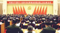 Más mercado, más sociedad civil, menos corrupción. Este podría ser el resumen de muchas de las aspiraciones de los intelectuales más progresistas de la sociedad china. Entre ellos está Dai Zhiyong.