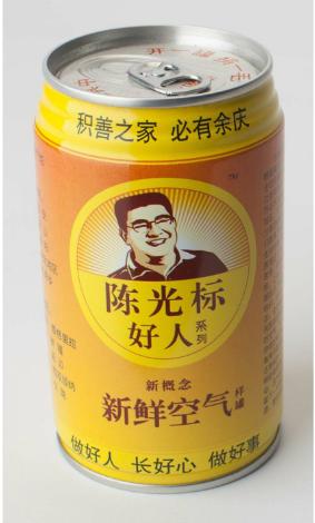 Las botellas de aire de Chen Guangbiao