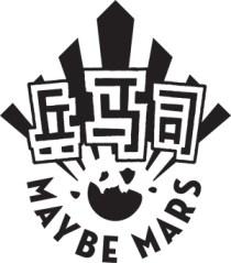 El logo de la discográfica Maybe Mars, creada en 2007.