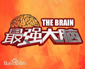 Uno de los logos que utiliza el programa.