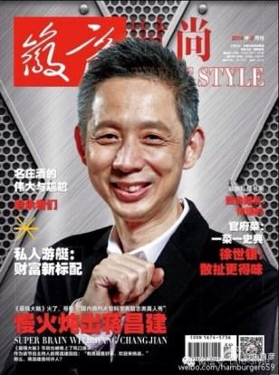 El presentador de Super Brain, Jiang Changjian, ha saltado de repente a las portadas de las revistas chinas.