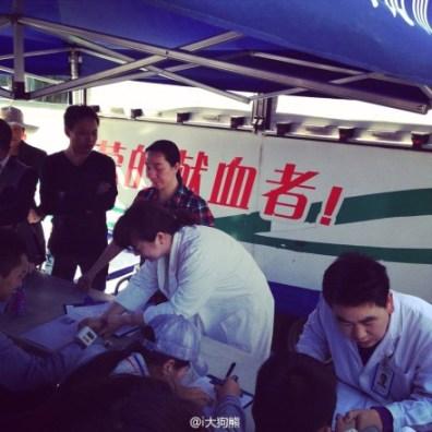 Uno de los centros de sangre de Kunming.