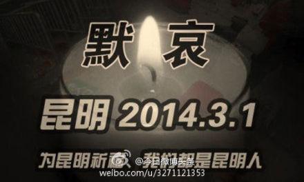 Kunming, 1 de marzo de 2014, de luto. Una de las imágenes más vistas durante las últimas horas en redes sociales y medios de comunicación.