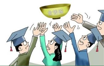 El sueño de muchos recién licenciados chinos es ser funcionario.