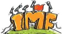 China se cansa de la lentitud para aprobar reformas en instituciones internacionales como el Fondo Monetario Internacional, el Banco Mundial o la Organización Mundial del Comercio
