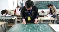 Si estás estudiando chino y se te olvida cómo escribir los caracteres, aquí tienes un consuelo: a los chinos también les pasa. Debido a lo complicado de la escritura china […]