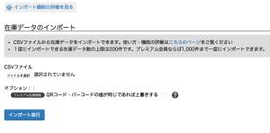 new_import_sc
