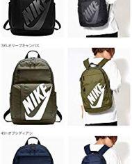 Nike Ba5381 Zaino 395 Verde 0 3