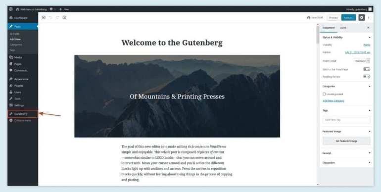 full width imaga gutenberg