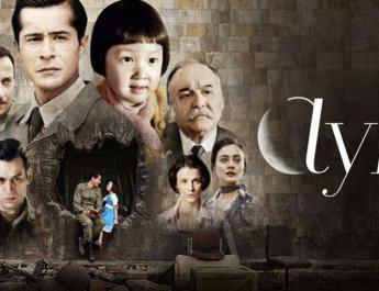Turkse filmindustrie groeit nationaal maar ook internationaal