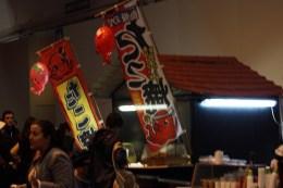 stand japonais