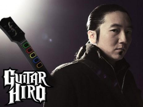 guitar Hiro