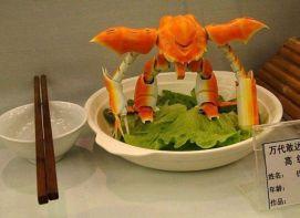 crab robot