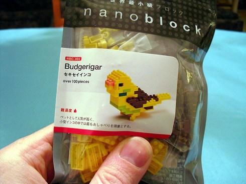 6-nanoblock