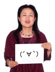 emoticons_kaomoji_28