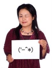 emoticons_kaomoji_8