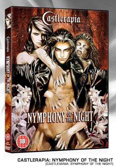 jeu video parodie porno nymphony of the night