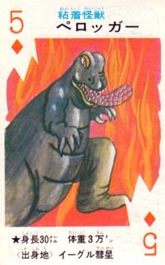 cartes card pachimon_18
