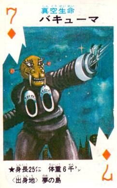cartes card pachimon_20