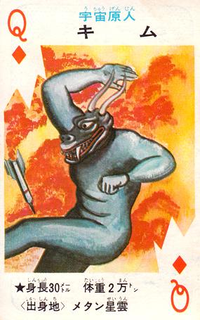 cartes card pachimon_25