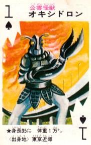 cartes card pachimon_27
