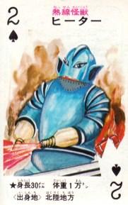 cartes card pachimon_28
