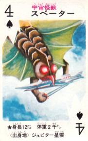 cartes card pachimon_30