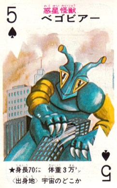 cartes card pachimon_31