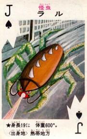 cartes card pachimon_37
