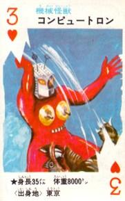 cartes card pachimon_42
