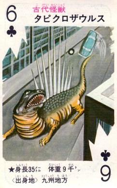 cartes card pachimon_6