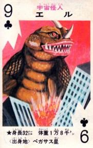 cartes card pachimon_9