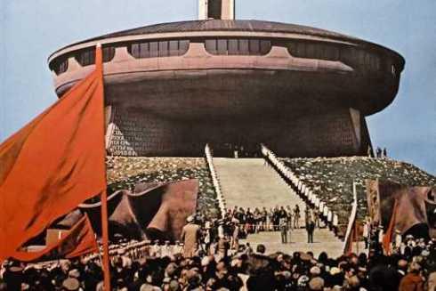 13 base echo hoth bulgarie communisme