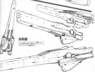13-vaisseaux design concept dessin