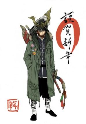 samurai dessin contemporain