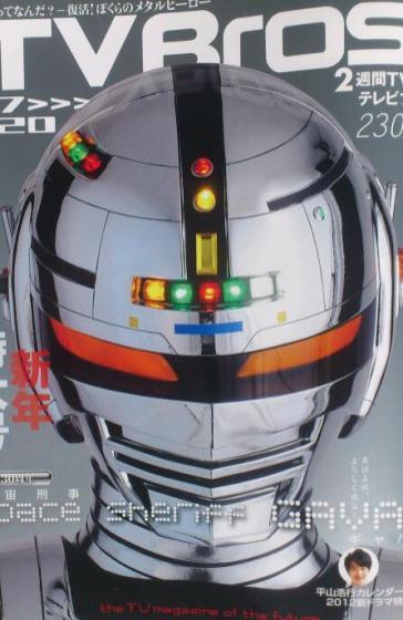 xor affiche magazine