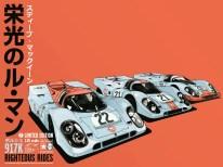 Le-Mans-Gulf-Porsche-Team-Kako