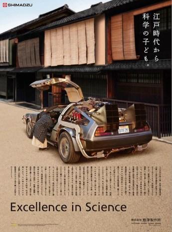 japon delorean retour vers le futur