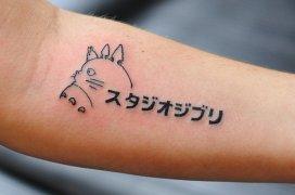 tatouage ghibli
