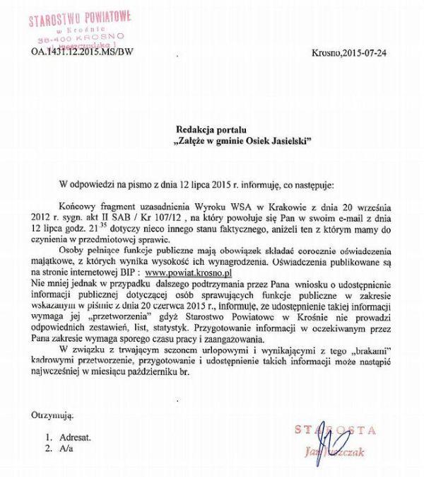 Krosno_Nagrody_3