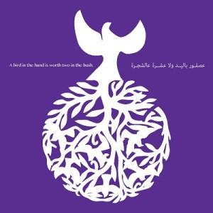 Zaman-Calendar-2013