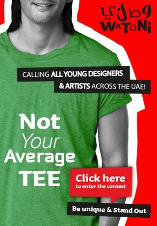 DESIGN BRIEF: CREATE A T-SHIRT DESIGN - Zaman