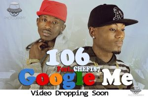 google me video promo artwork