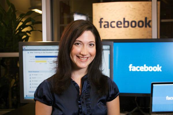 Randi Zuckerberg.jpg