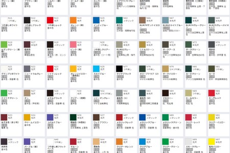 Mr Hobby Acrylic Paint Chart Hd Images Wallpaper For Downloads