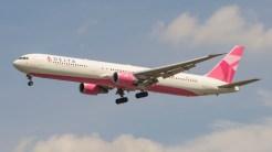 Boeing 767-432ER Delta Airlines N845MH