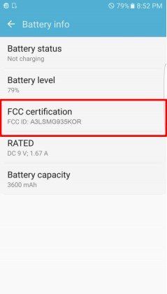 fcc-s7-edge-battery