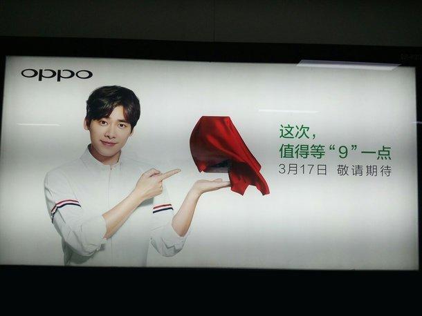 OPPO-R9-China